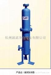 杭州超濾FG系列高效除油器