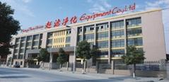 杭州超濾淨化設備有限公司