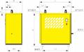 杭州超濾風冷式后部冷卻器 2