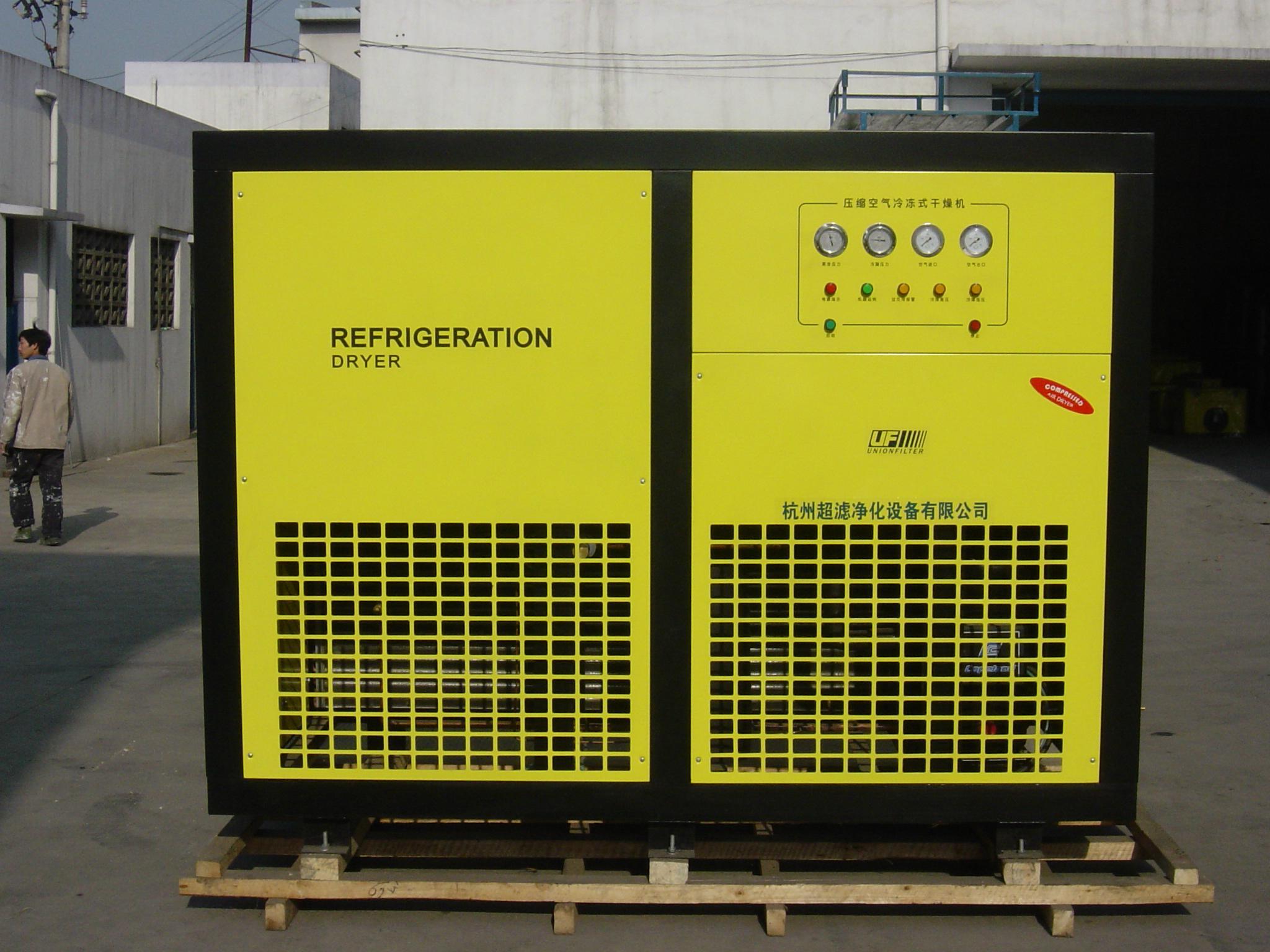 杭州超濾風冷標準型冷凍式乾燥機 3