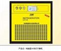 杭州超濾電腦型冷凍式乾燥機