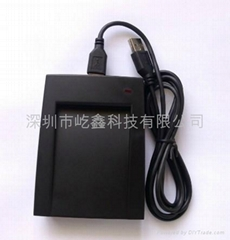 13.56 MHz USB Card RFID