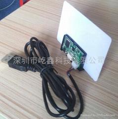 Mini USB 3 tracks magnet