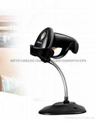 USB Automatic Laser Barcode Scanner