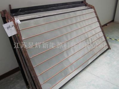 Solar Hot Water System For Villa 4