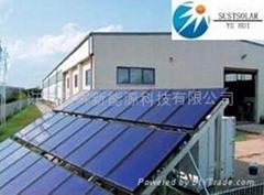 平板太阳能中央热水系统