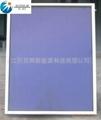 Import blue titanium plate solar energy collector  5