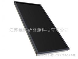Homebred black chromium flat collector  1