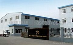 廣東合邦標攤生產廠