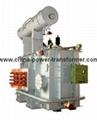 35KV EAF Furnace Transformer