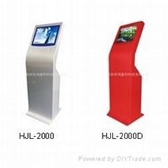 Multifunctional Interactive Touch Kiosk (HJL-2000D)