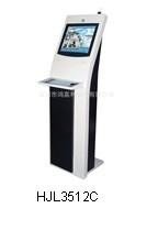 Single Screen Internet Kiosk with 64 Bytes Metal Keyboard (HJL-3512C)