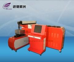 0303数控金属激光切割机