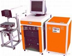 半导体金属激光打标机