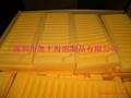 深圳供应海绵仪器包装盒子