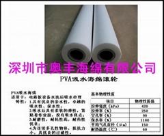 深圳供應PVA吸水海綿管