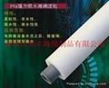 深圳供應PVA吸水海綿管 3