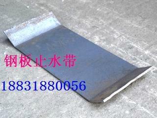 镀锌钢板止水带 1
