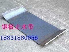 镀锌钢板止水带