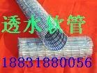 软式透水管 4