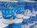 環保型水泥基滲透結晶型防水塗料 6