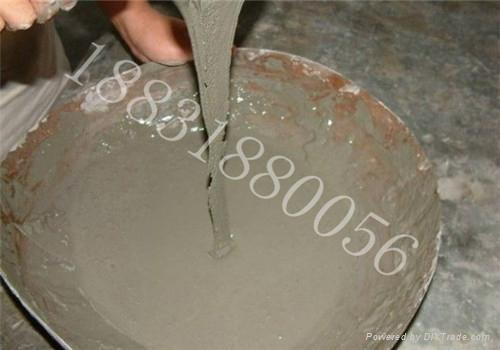 環保型水泥基滲透結晶型防水塗料 2