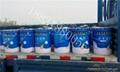 環保型水泥基滲透結晶型防水塗料 3