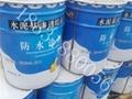 環保型水泥基滲透結晶型防水塗料 5