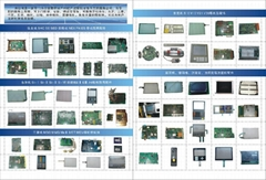 Dongguan S & J Mechanical And Electrical Enterprise