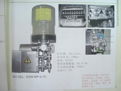 SELL LUBE ,EGM-MP-4-7C ,GMN-10-200-CB2-T ,injection molding machine used