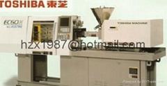 维修东芝电动机放大器,EC100SX ,EC60N , EC220C,显示器