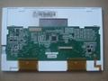 销售EL640.400-CD3 LCD 液晶屏 ,EL640.400-CB1,EL640.400-C2 显示器 19