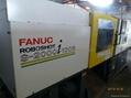 维修法那科显示器S-2000I100B ,180IS-1A ,S-2000I50B 14