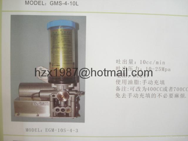 grease pump ,GMS-20-80-TS-3P ,Textile machine , GMS-20-80-CBF 1