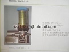 grease pump ,GMS-20-80-TS-3P ,Textile machine , GMS-20-80-CBF