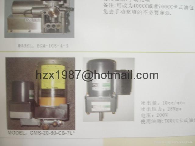 grease pump ,GMS-20-80-TS-3P ,Textile machine , GMS-20-80-CBF 4