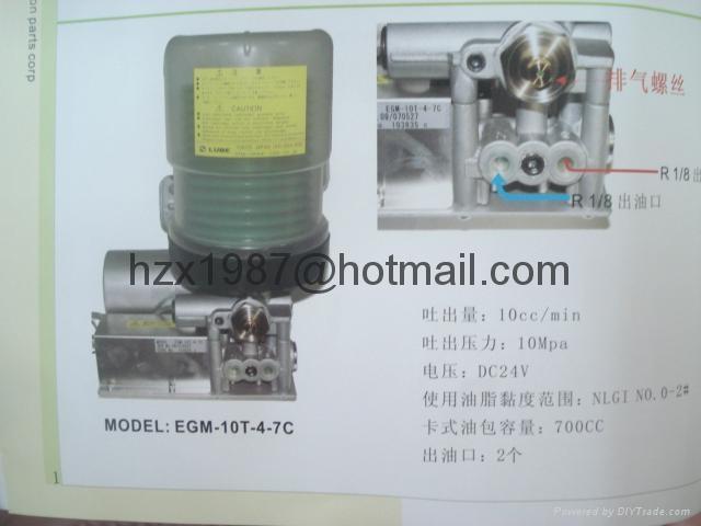 grease pump ,GMS-20-80-TS-3P ,Textile machine , GMS-20-80-CBF 3