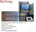 专业维修东芝显示器 IS550GS-27Y V10 ,is650gt-59a , EC45-V10  3