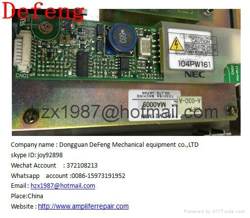 专业维修东芝显示器 IS550GS-27Y V10 ,is650gt-59a , EC45-V10  8