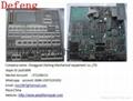 销售及维修东芝全电动注塑机EC