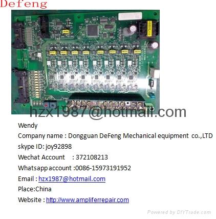 销售sumitomo住友SE180EV电动机显示器维修,15寸操作器,SA73N379AX 17