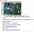 销售sumitomo住友SE180EV电动机显示器维修,15寸操作器,SA73N379AX 18