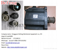 SELL motor G3KB-22-80-T020Z  RC-150KN-0002-A  md100s4,talk price 20