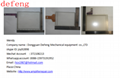 FUJI HMI, V810C,810CD,V810iC,V810iCD ,Black screen... 14