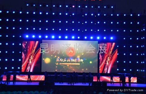 雲南昆明P5LED顯示屏出租、燈光音響租賃、LED電子屏出租、舞臺桁架租賃 3