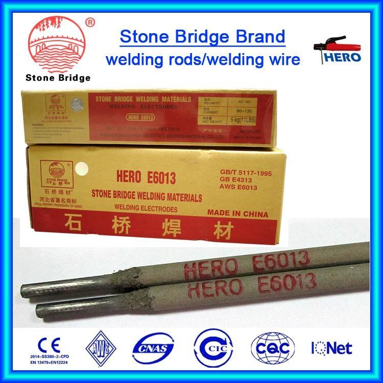 E6013. 碳钢焊条 1