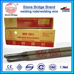 E6013. 碳鋼焊條