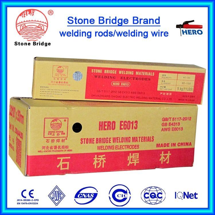 E6013. 碳钢焊条 3