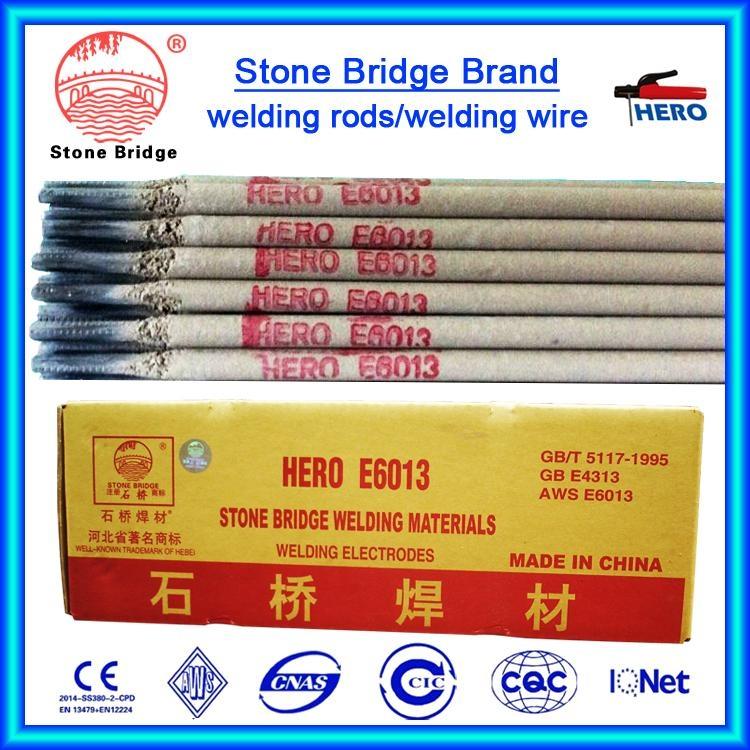 E6013. 碳钢焊条 4