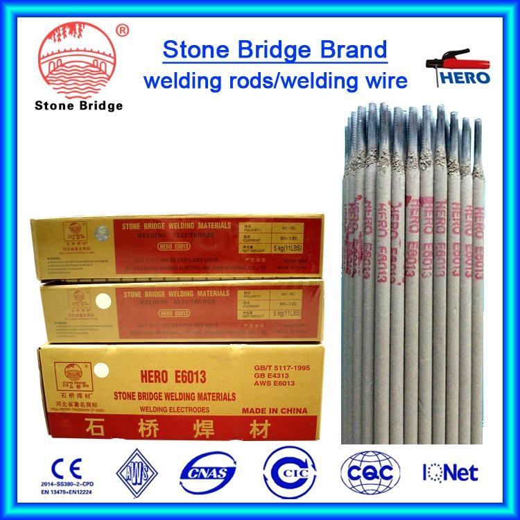 E7018 电焊条 1